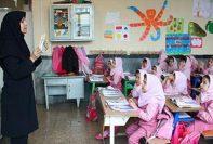 نحوه محاسبه شهریه مدارس غیردولتی؟